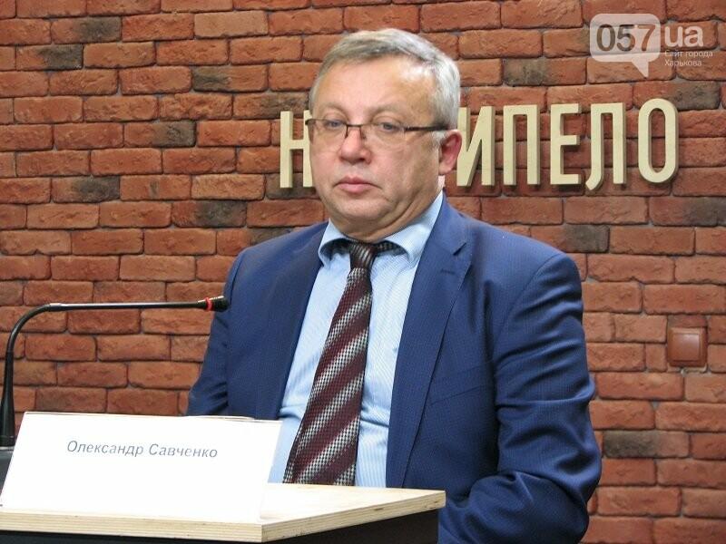 Анатолий Гриценко представил в Харькове потенциального главу  Нацбанка, фото-6