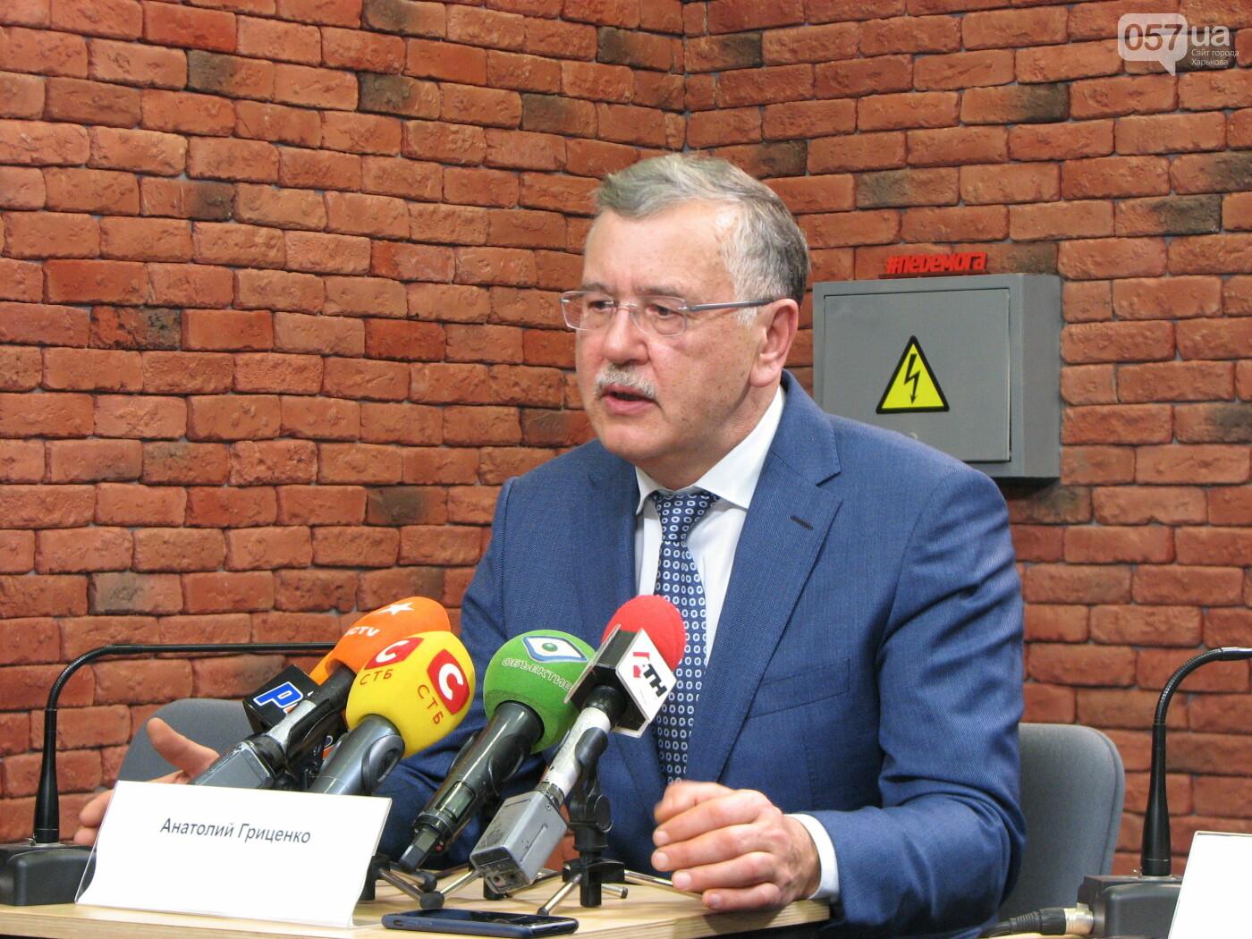 Анатолий Гриценко представил в Харькове потенциального главу  Нацбанка, фото-1