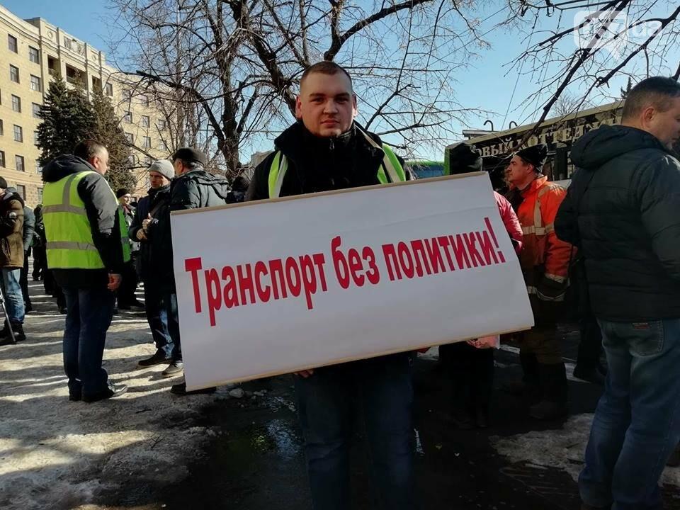 «Транспорт без политики». В Харькове проходит пикет в поддержку подорожания проезда, - ФОТО, фото-4