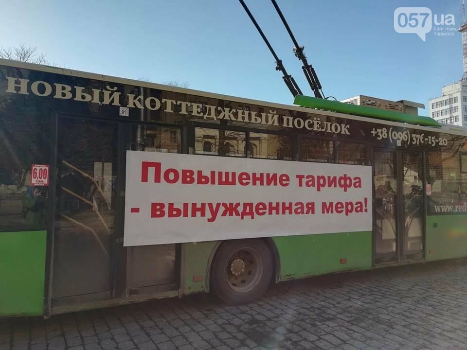 «Транспорт без политики». В Харькове проходит пикет в поддержку подорожания проезда, - ФОТО, фото-5