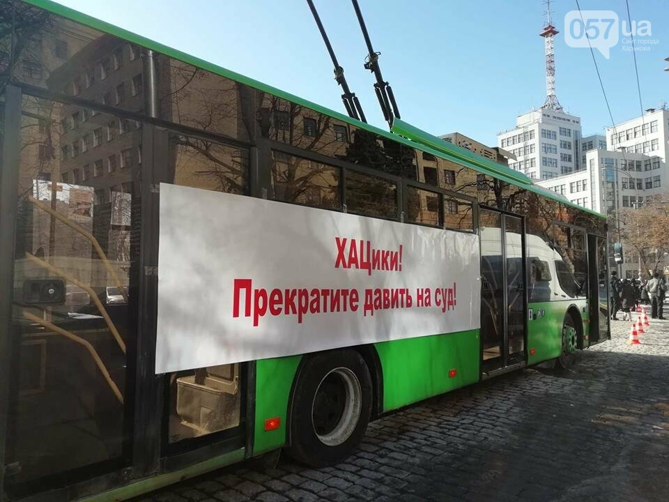 «Транспорт без политики». В Харькове проходит пикет в поддержку подорожания проезда, - ФОТО, фото-6