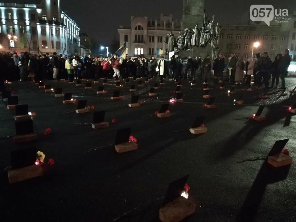День памяти Героев Небесной Сотни. В центре Харькова проходит митинг-реквием, - ФОТО, фото-9