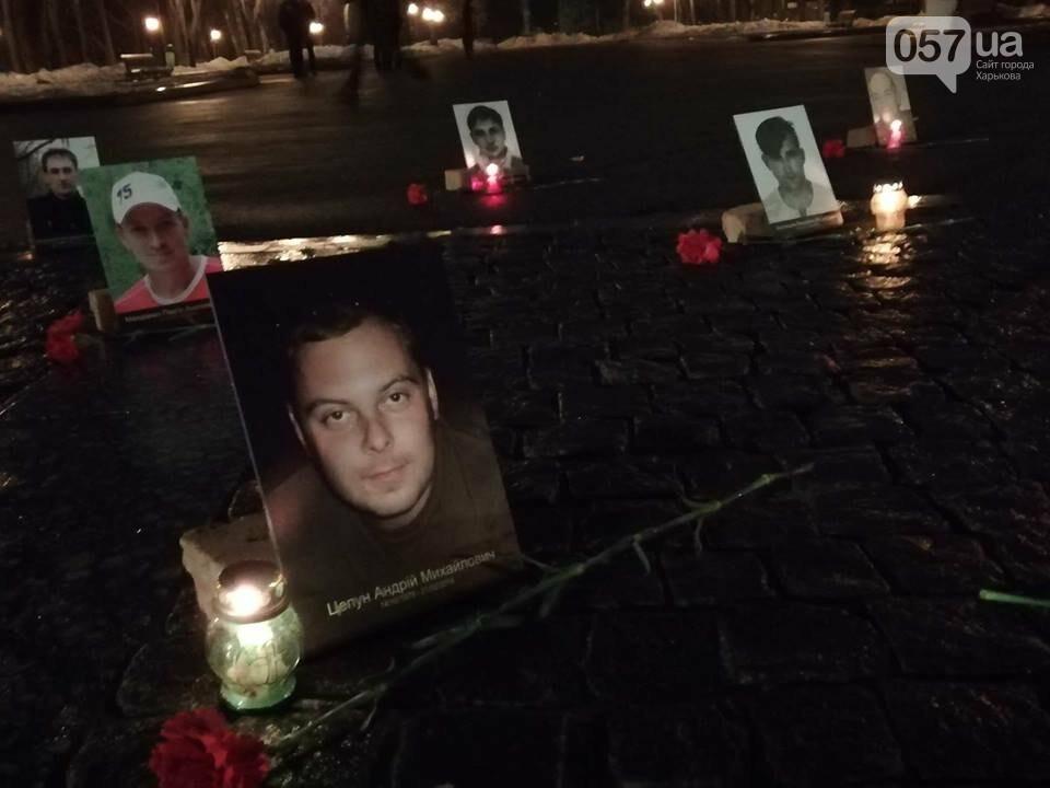 День памяти Героев Небесной Сотни. В центре Харькова проходит митинг-реквием, - ФОТО, фото-1