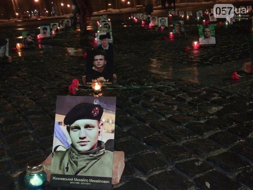 День памяти Героев Небесной Сотни. В центре Харькова проходит митинг-реквием, - ФОТО, фото-2