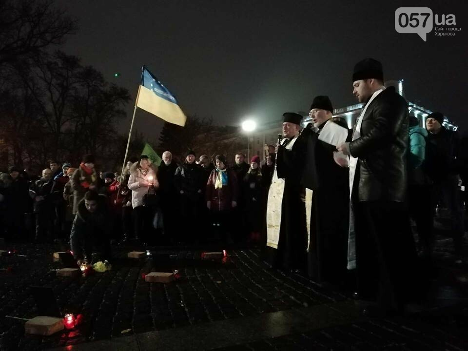 День памяти Героев Небесной Сотни. В центре Харькова проходит митинг-реквием, - ФОТО, фото-8