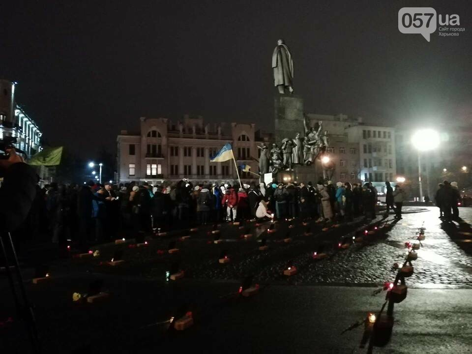 День памяти Героев Небесной Сотни. В центре Харькова проходит митинг-реквием, - ФОТО, фото-5