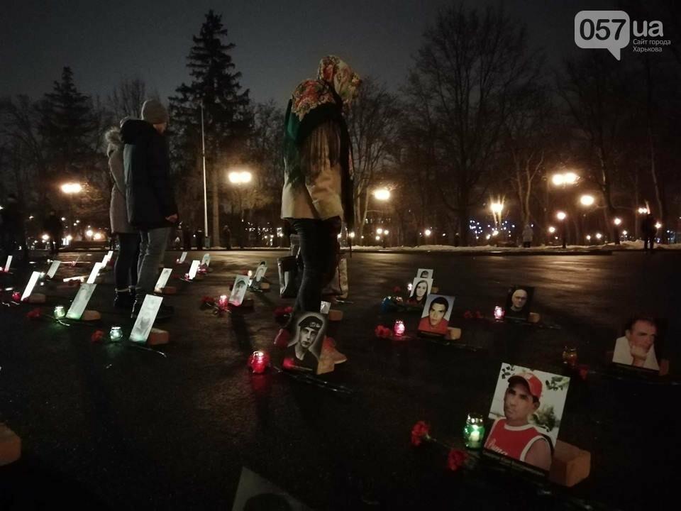 День памяти Героев Небесной Сотни. В центре Харькова проходит митинг-реквием, - ФОТО, фото-3