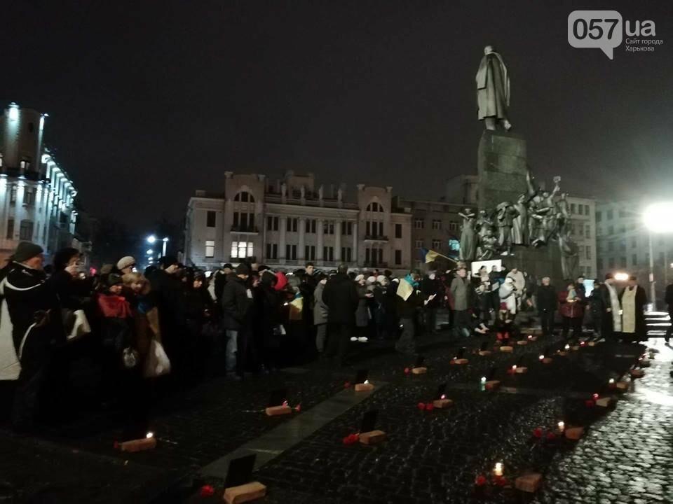 День памяти Героев Небесной Сотни. В центре Харькова проходит митинг-реквием, - ФОТО, фото-4