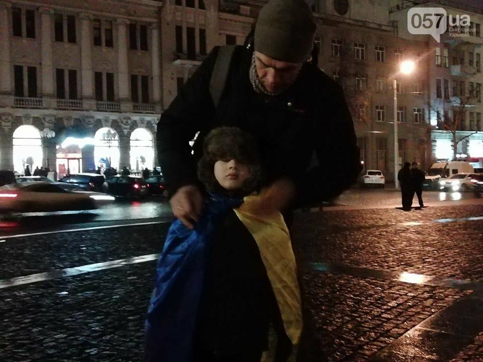 День памяти Героев Небесной Сотни. В центре Харькова проходит митинг-реквием, - ФОТО, фото-10