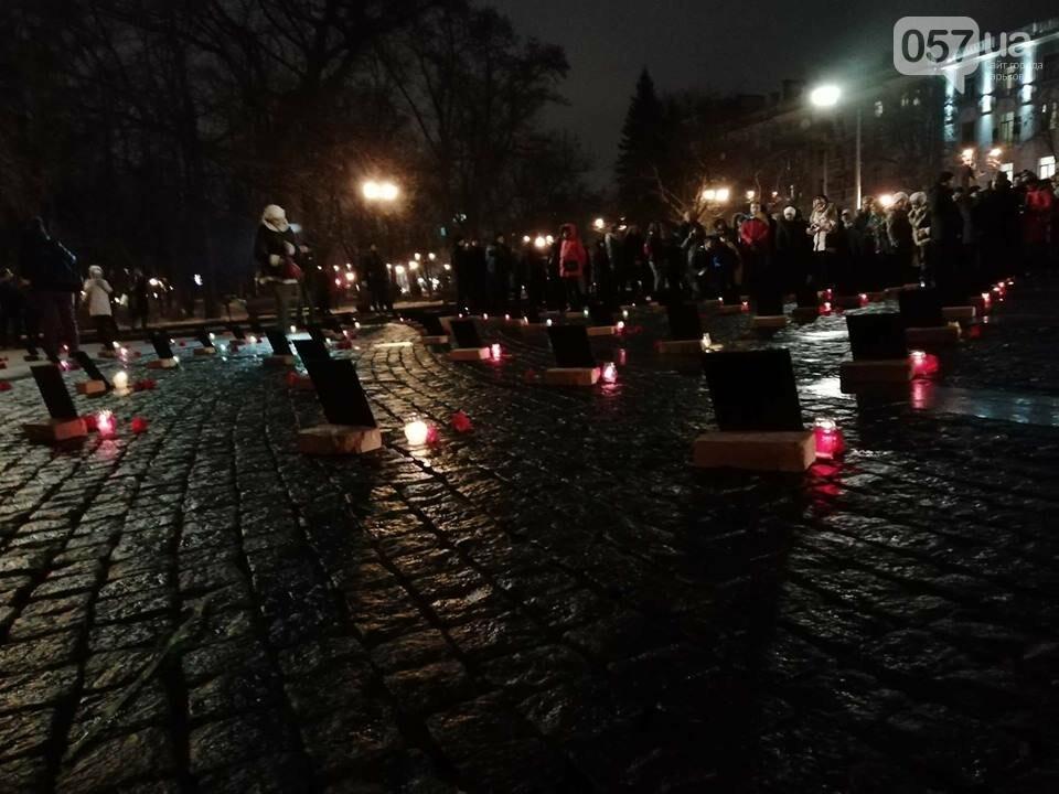 День памяти Героев Небесной Сотни. В центре Харькова проходит митинг-реквием, - ФОТО, фото-11