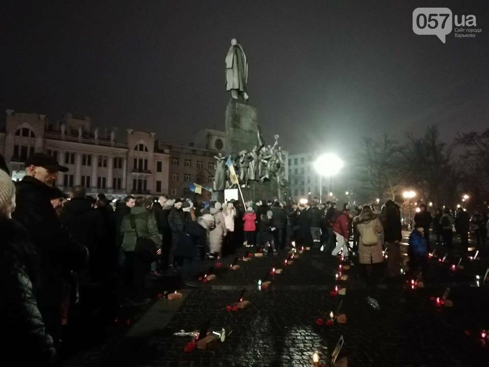 День памяти Героев Небесной Сотни. В центре Харькова проходит митинг-реквием, - ФОТО, фото-6