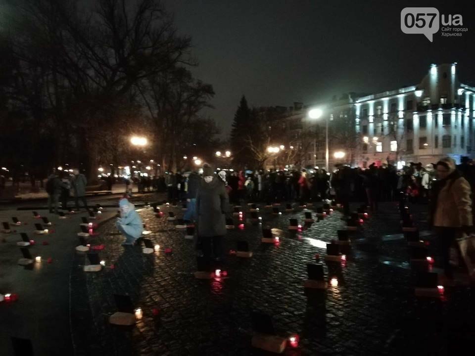 День памяти Героев Небесной Сотни. В центре Харькова проходит митинг-реквием, - ФОТО, фото-12