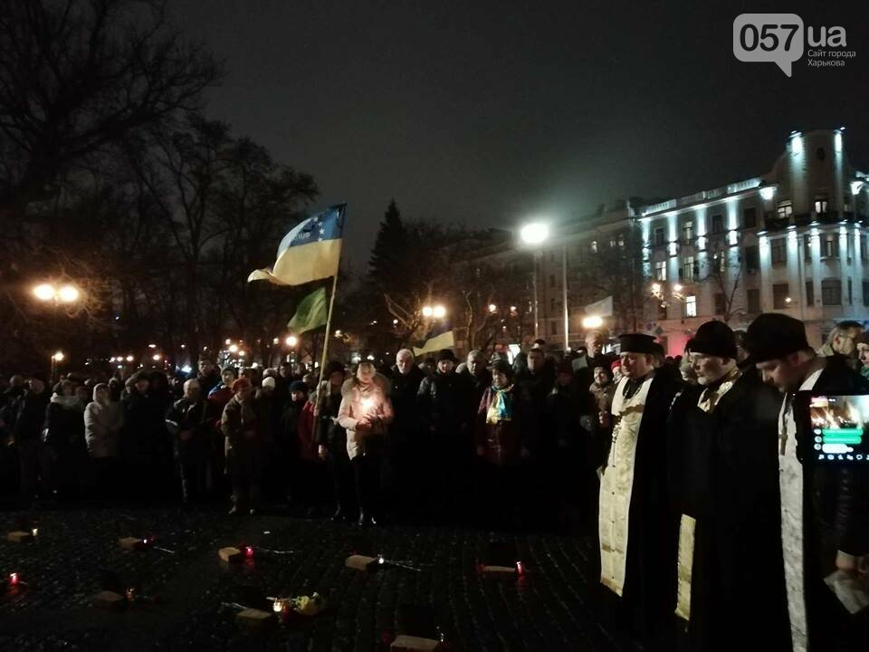 День памяти Героев Небесной Сотни. В центре Харькова проходит митинг-реквием, - ФОТО, фото-7
