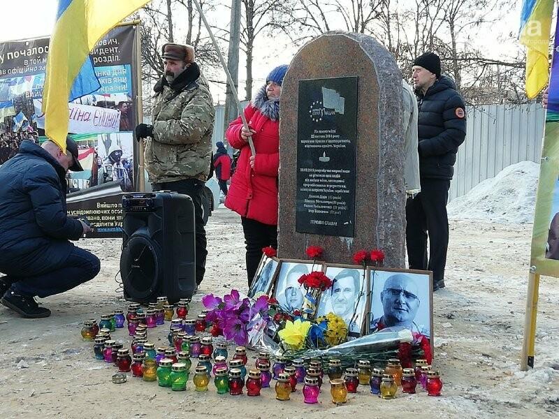 Харьковчане почтили память жертв, погибших в теракте возле Дворца спорта, - ФОТО, фото-2