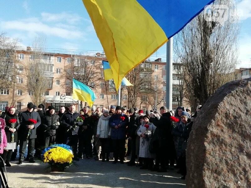 Харьковчане почтили память жертв, погибших в теракте возле Дворца спорта, - ФОТО, фото-7