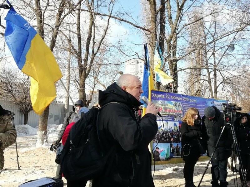 Харьковчане почтили память жертв, погибших в теракте возле Дворца спорта, - ФОТО, фото-5