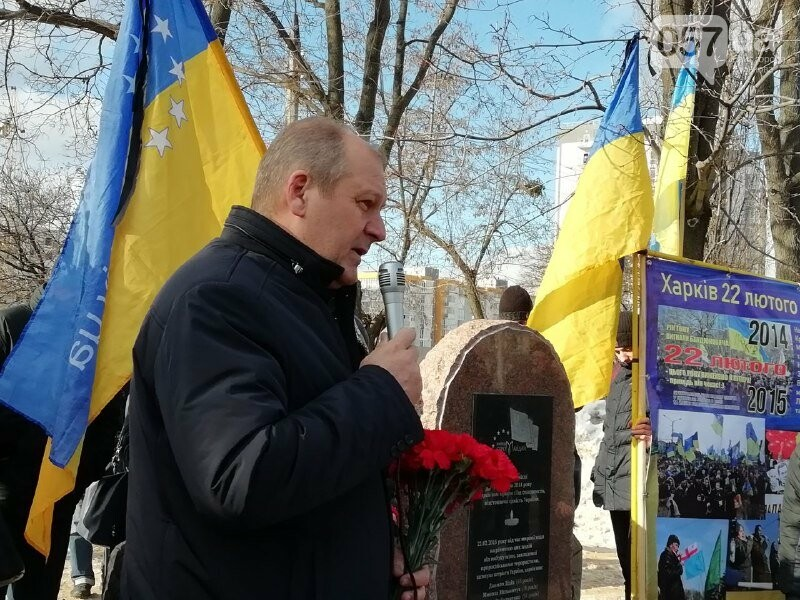 Харьковчане почтили память жертв, погибших в теракте возле Дворца спорта, - ФОТО, фото-8