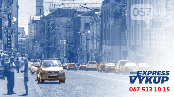Express Vykup – лидер выкупа авто в Украине!, фото-1