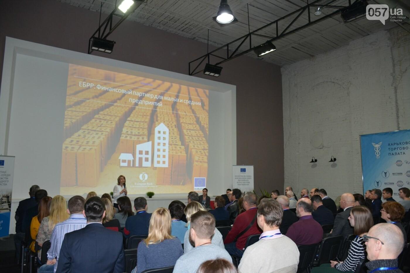В Харькове прошла встреча представителей ЕБРР и владельцев среднего и малого бизнеса, фото-1