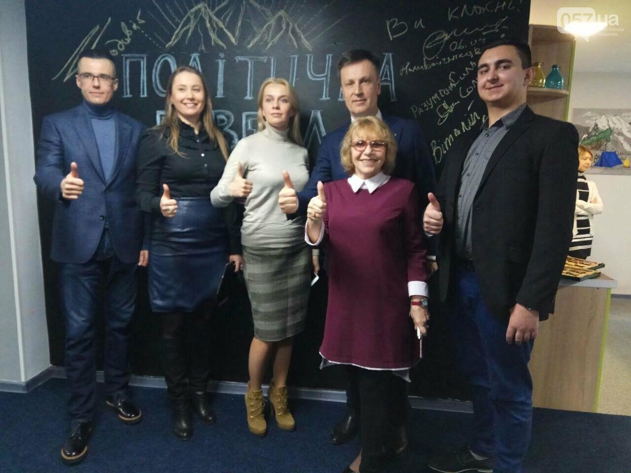 Наливайченко у Харкові: Справжні рейтинги побачимо 31 березня, фото-2