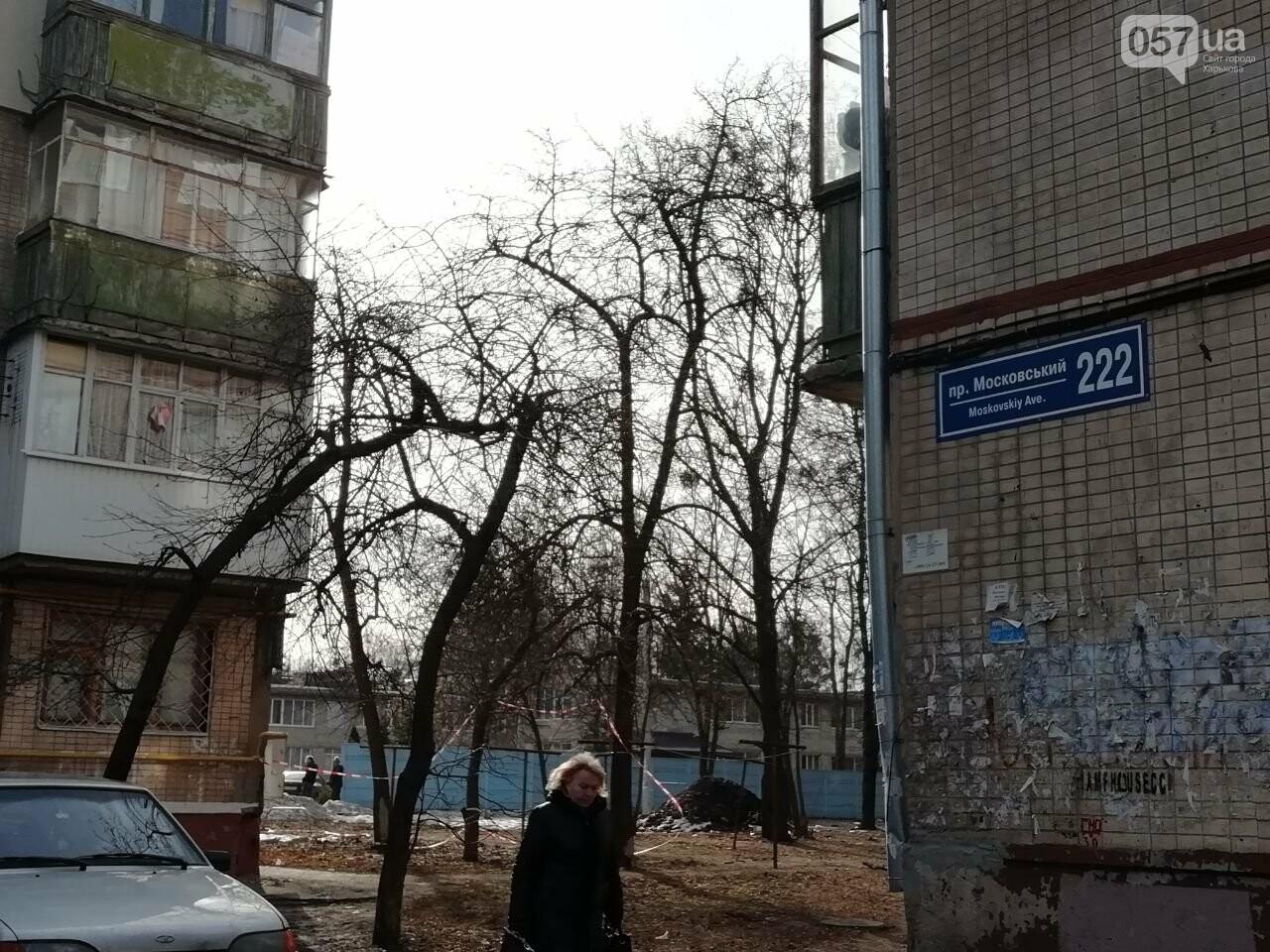 Выстрелы возле дома и неизвестные в масках: что рассказали жители о стрельбе на Московском проспекте, - ФОТО, фото-13