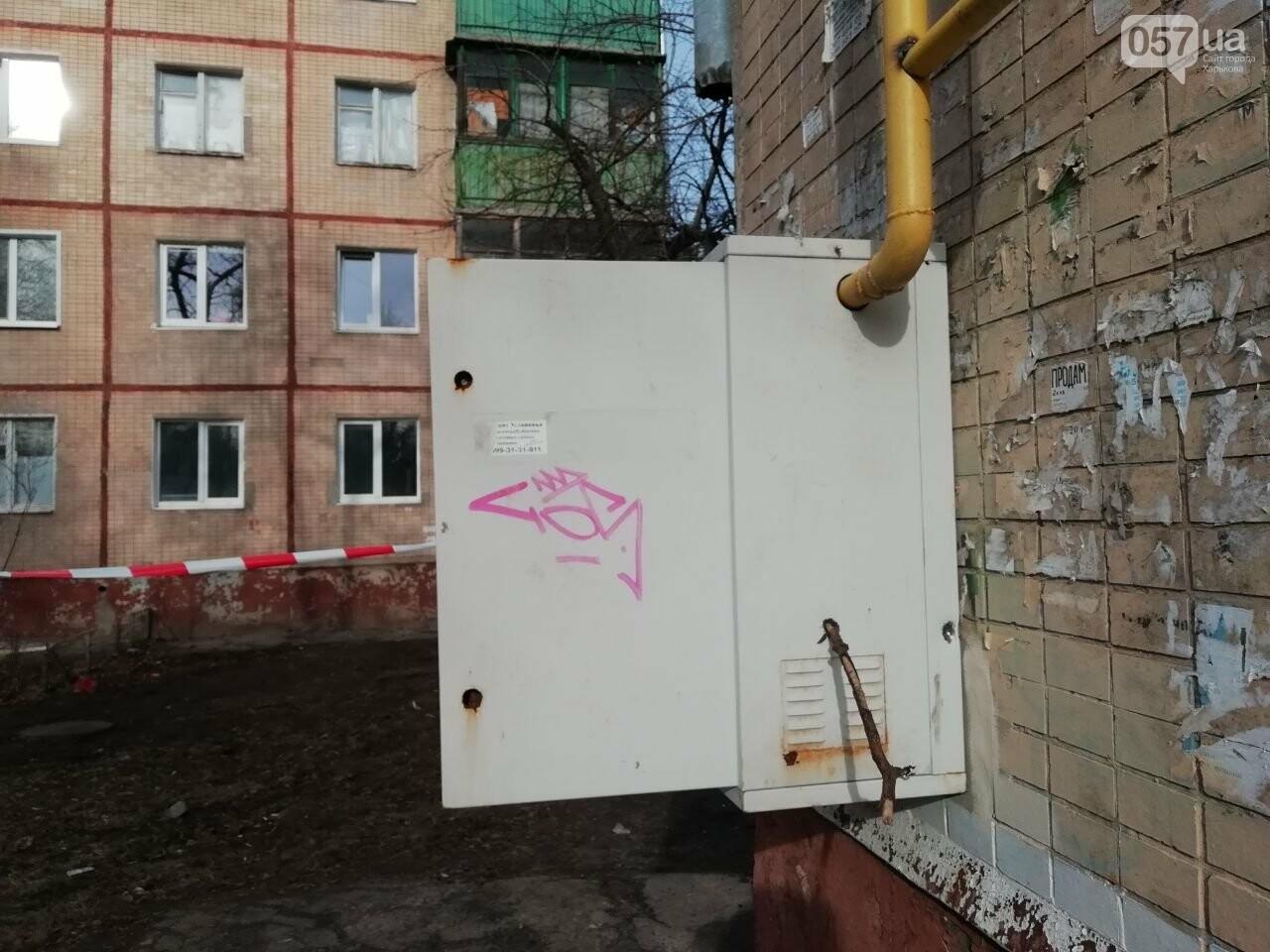 Выстрелы возле дома и неизвестные в масках: что рассказали жители о стрельбе на Московском проспекте, - ФОТО, фото-14