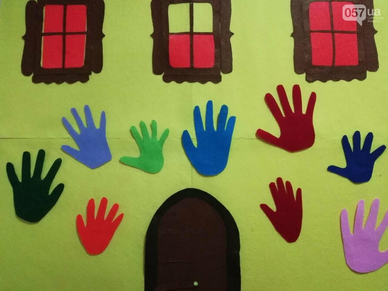 «Страх – это толчок к действию». Как в харьковском «ДОМе» помогают детям с аутизмом, - ФОТО, фото-17