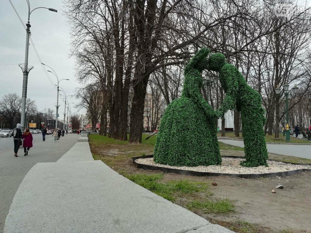 Диван из зелени и волшебный эльф: ТОП-10 локаций Харькова для весенних селфи, - ФОТО, фото-5
