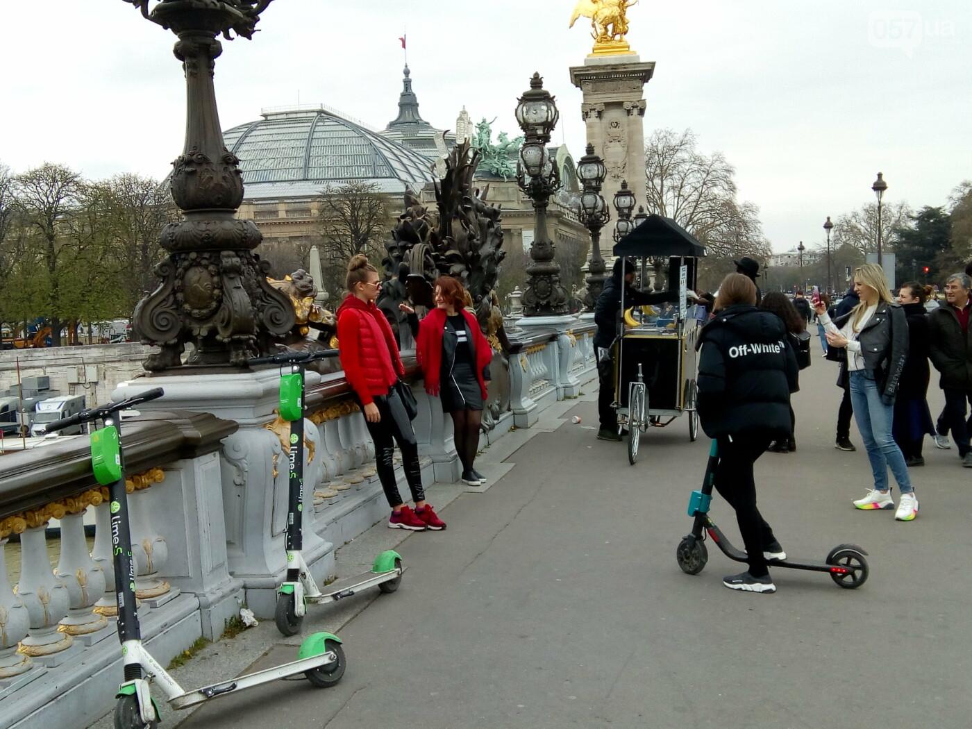 Из Харькова во Францию: уличные музыканты, протесты «желтых жилетов» и парижские катакомбы, - ФОТО, фото-51