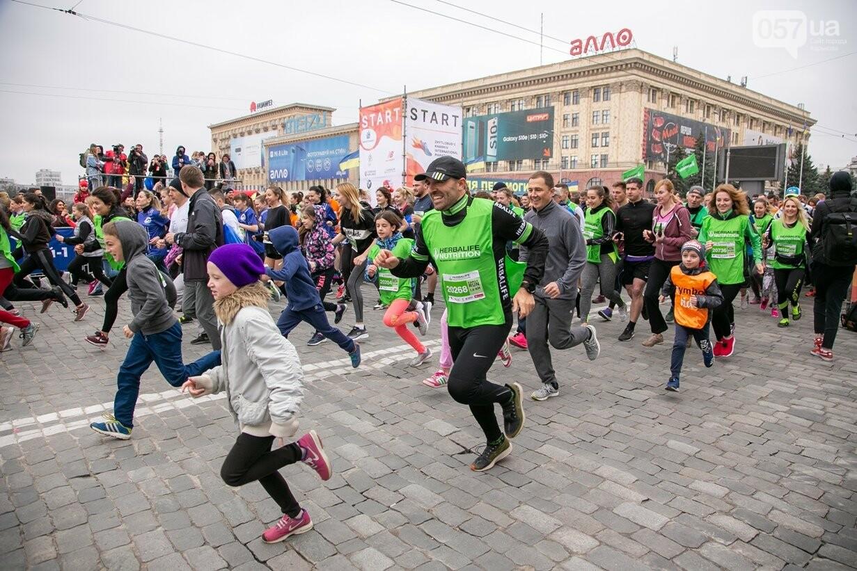 Первая семейная миля для жителей города Харькова, фото-3
