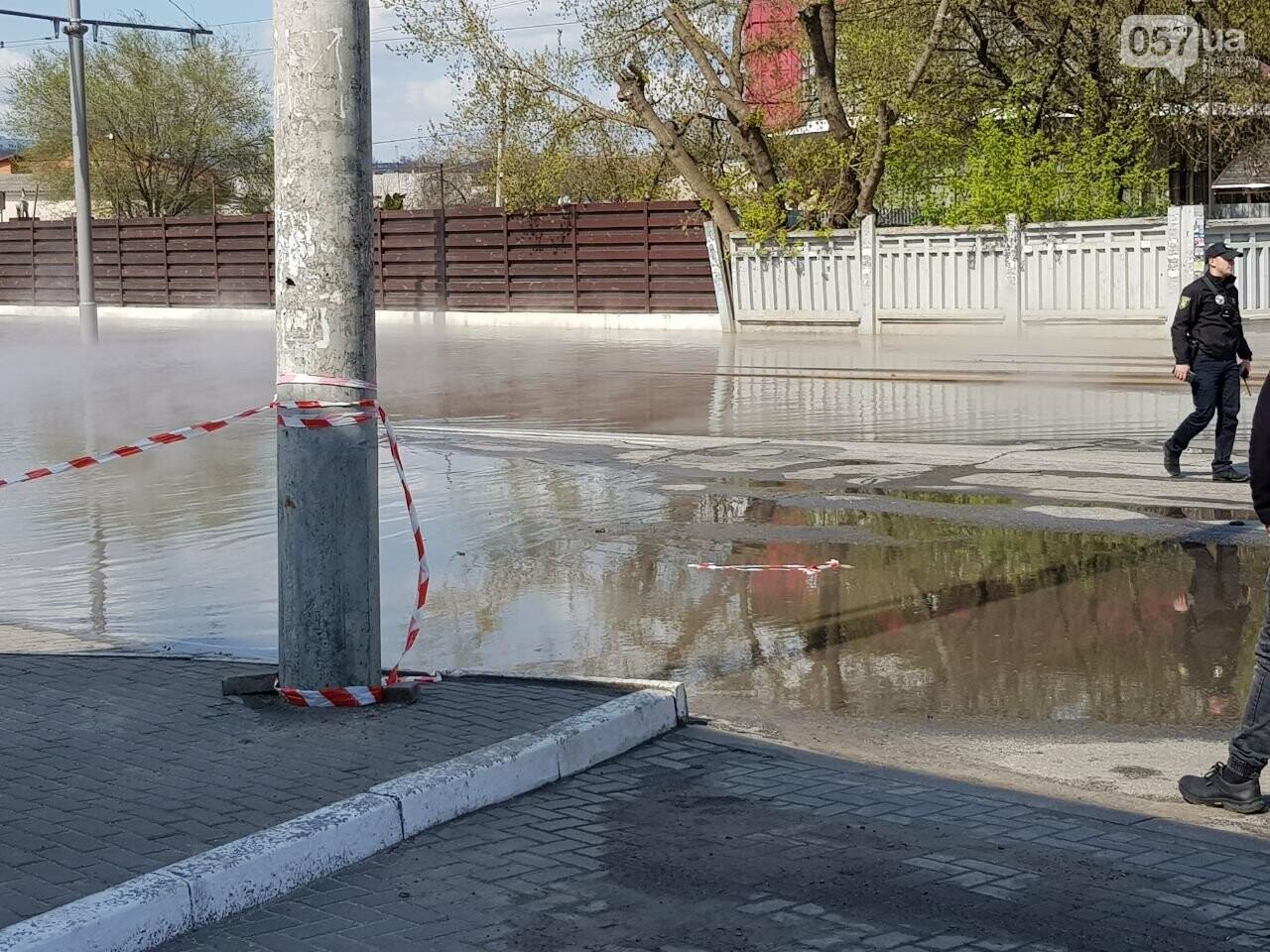 На Киевской часть дороги залило кипятком, - ФОТО, фото-9