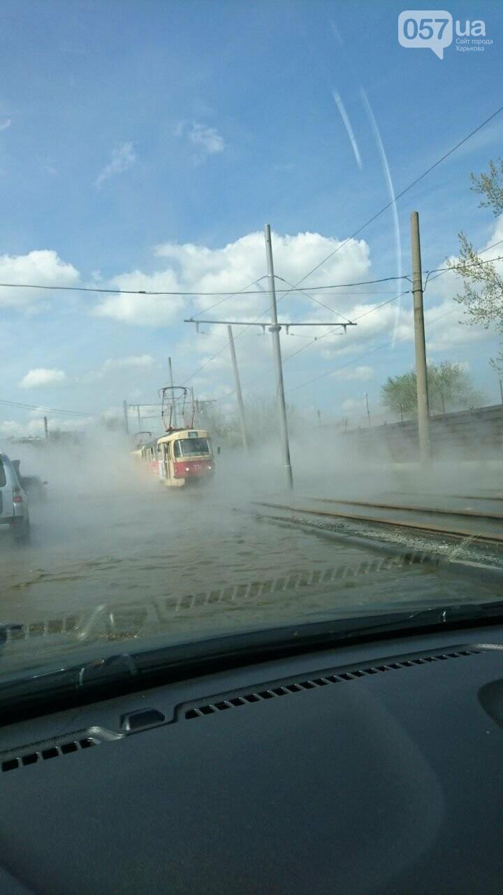 На Киевской часть дороги залило кипятком, - ФОТО, фото-3