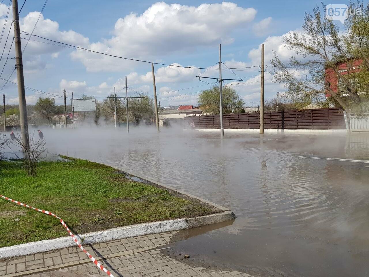 На Киевской часть дороги залило кипятком, - ФОТО, фото-5