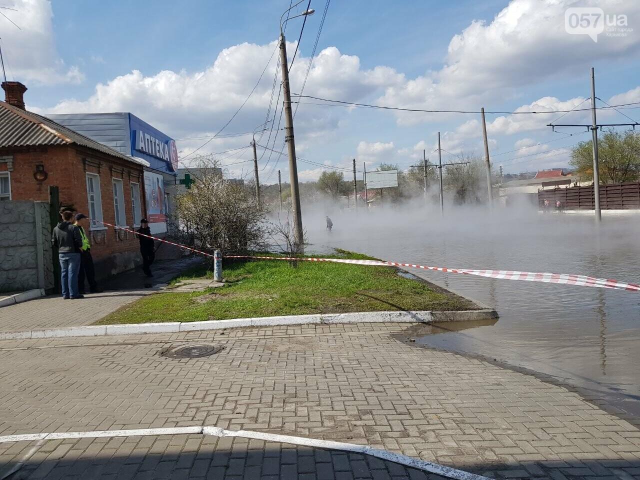 На Киевской часть дороги залило кипятком, - ФОТО, фото-7