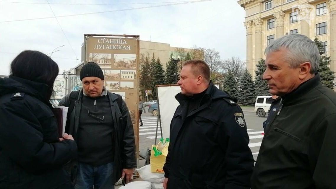 В волонтерской палатке в центре Харькова нашли листовки с политической агитацией, - ФОТО, фото-2