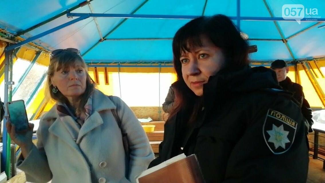 В волонтерской палатке в центре Харькова нашли листовки с политической агитацией, - ФОТО, фото-4