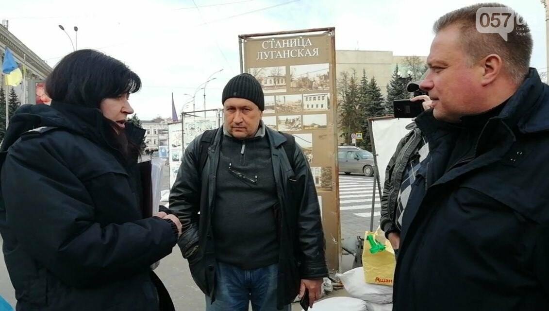 В волонтерской палатке в центре Харькова нашли листовки с политической агитацией, - ФОТО, фото-1
