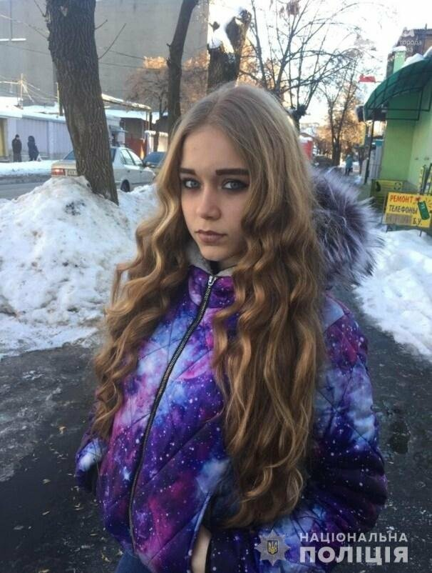 В Харькове пропала 14-летняя девочка. Полиция просит помощи в розыске, - ФОТО, фото-1