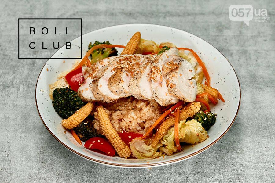 Вкусный Telegram-bot от Roll Club - заказывайте еду быстро и легко, фото-1