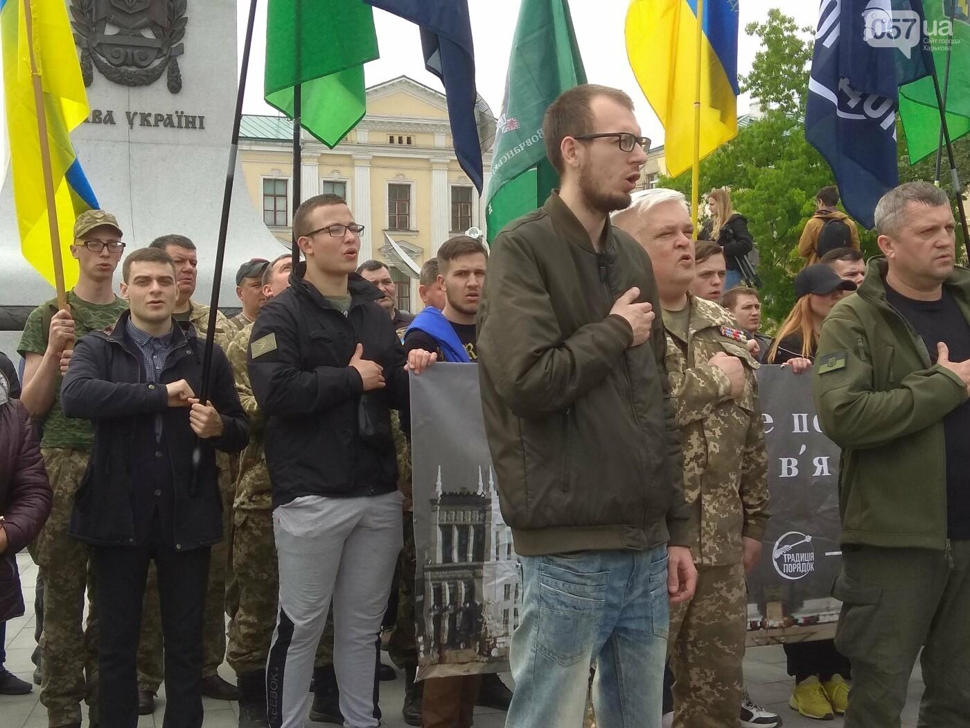 Харьковские активисты попросили Президента вмешаться в ситуацию с волонтерской палаткой, - ФОТО, фото-1
