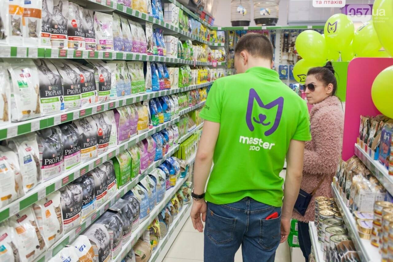 Новый зоомагазин в Харькове, в который обязательно стоит заглянуть, фото-2