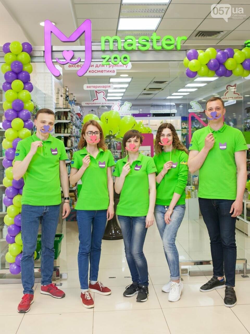 Новый зоомагазин в Харькове, в который обязательно стоит заглянуть, фото-1