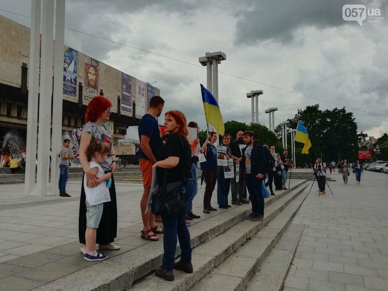 «Верните их в родную гавань»: в Харькове прошла акция в поддержку пленных украинских моряков, - ФОТО, фото-6