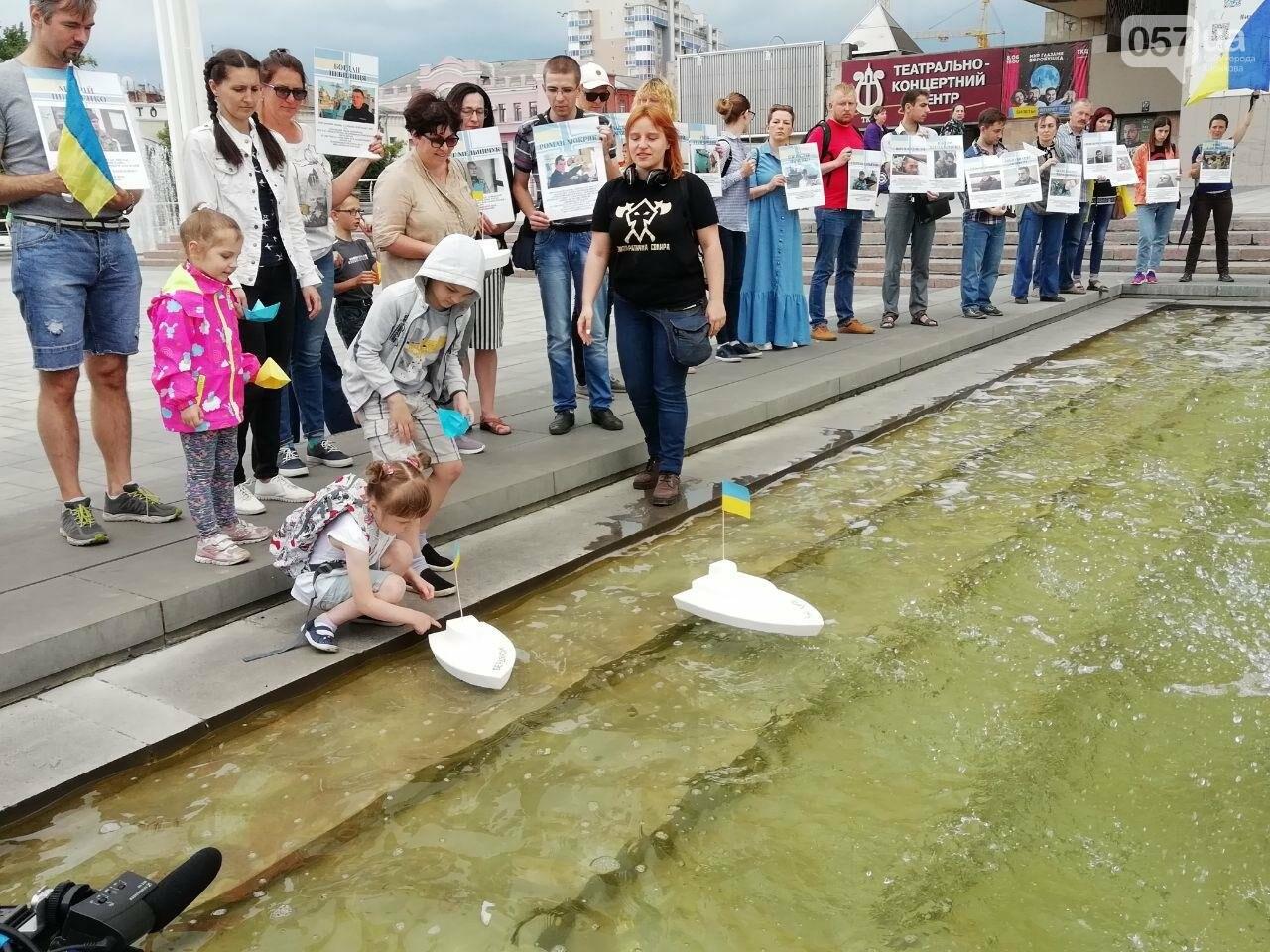 «Верните их в родную гавань»: в Харькове прошла акция в поддержку пленных украинских моряков, - ФОТО, фото-1
