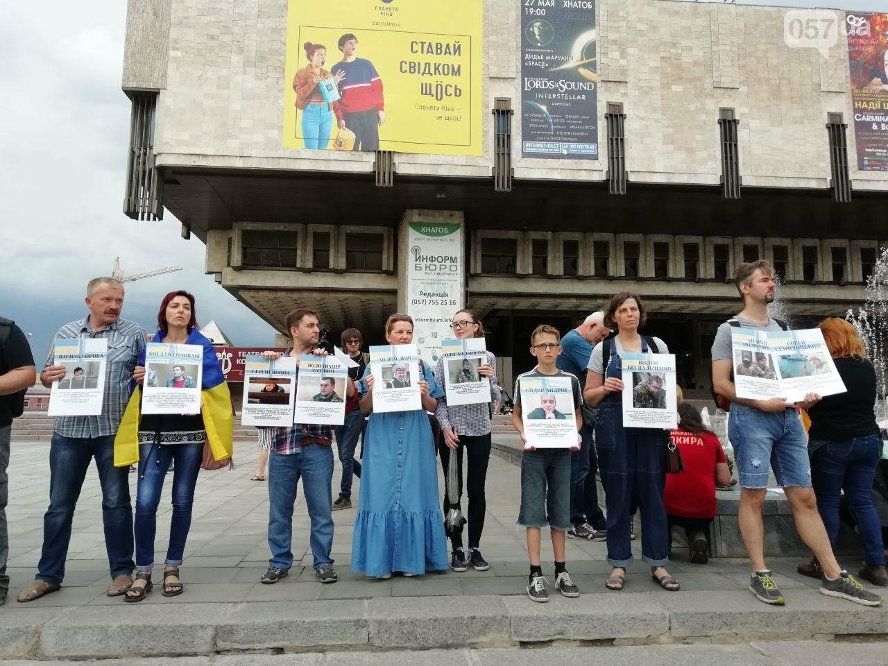 «Верните их в родную гавань»: в Харькове прошла акция в поддержку пленных украинских моряков, - ФОТО, фото-5