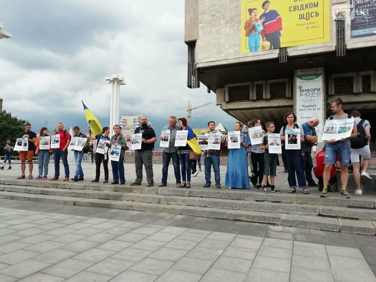 «Верните их в родную гавань»: в Харькове прошла акция в поддержку пленных украинских моряков, - ФОТО, фото-8