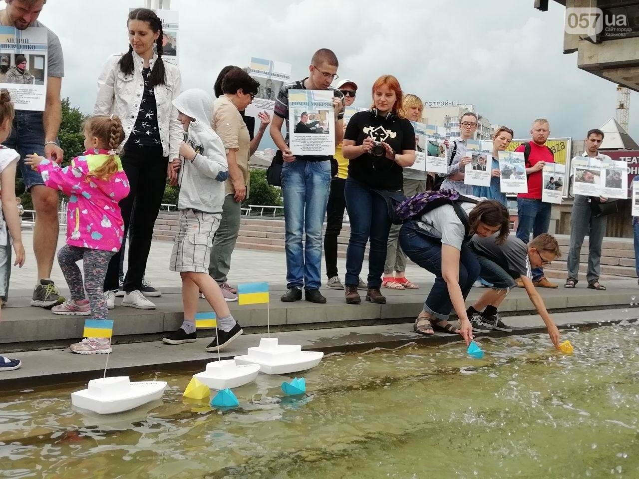 «Верните их в родную гавань»: в Харькове прошла акция в поддержку пленных украинских моряков, - ФОТО, фото-3