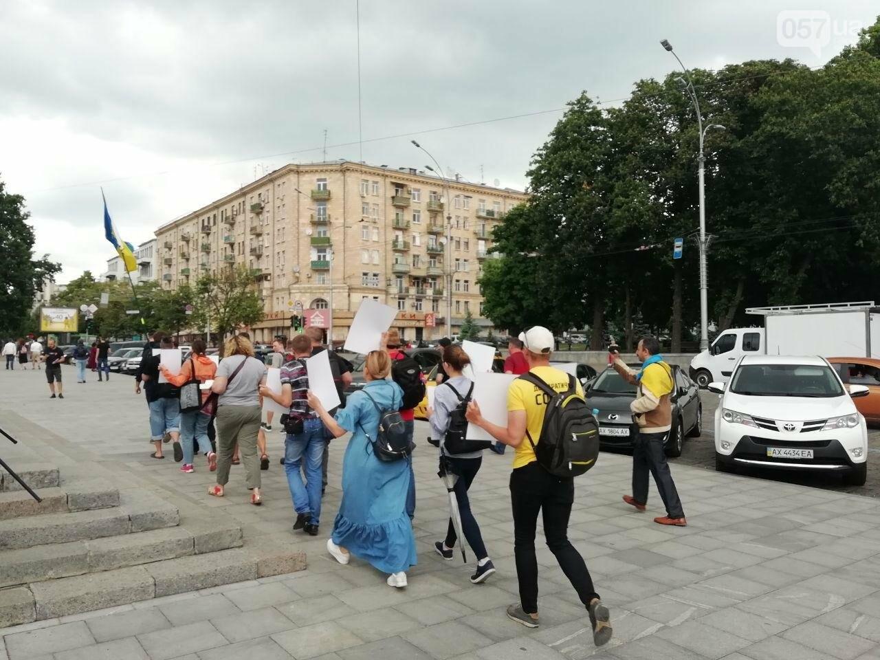 «Верните их в родную гавань»: в Харькове прошла акция в поддержку пленных украинских моряков, - ФОТО, фото-17