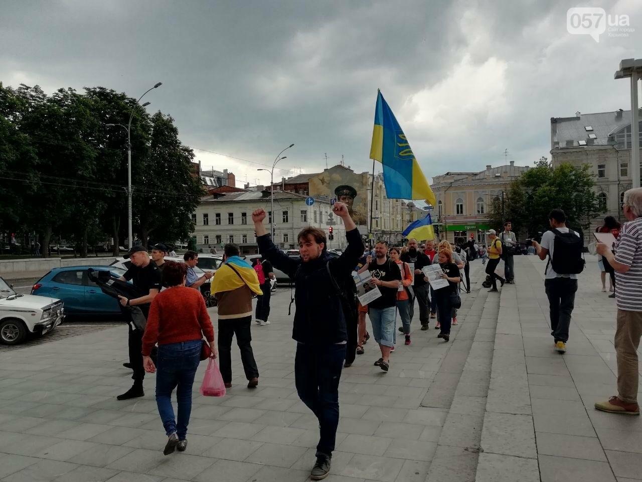 «Верните их в родную гавань»: в Харькове прошла акция в поддержку пленных украинских моряков, - ФОТО, фото-16