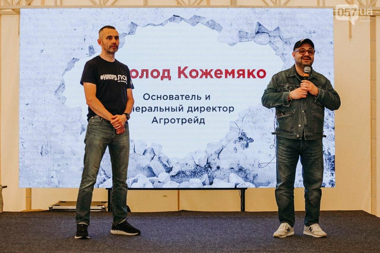 Умение говорить и верить в себя: на Харьковщине провели второй слет Лиги Образованной Молодежи, - ФОТО, фото-4
